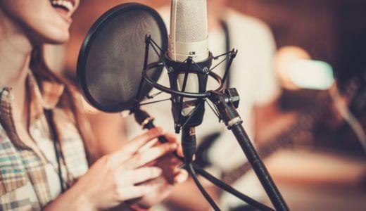 【二つのsong】管楽器と歌の結びつきについて、響きを手に入れるため【1/2】