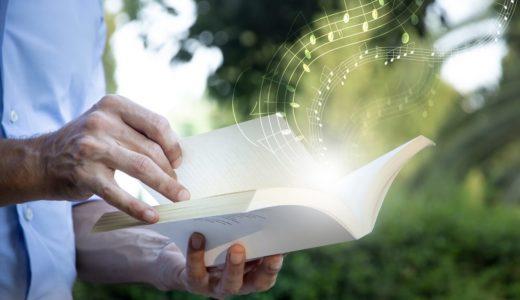 【書籍紹介】音楽史の世界へ、金管アンサンブルには必須!